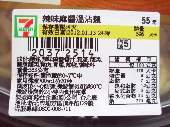 IMG_0007(1).JPG