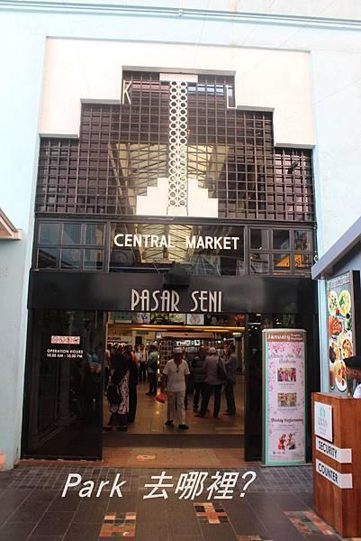 吉隆坡中央市場-6.jpg