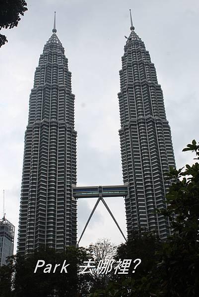 吉隆坡雙子星-15.jpg