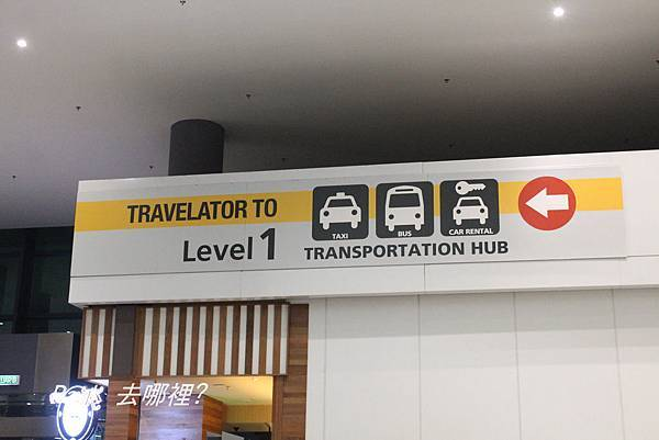 馬來西亞-交通-2.jpg