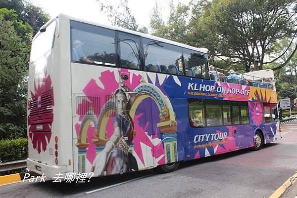 吉隆坡觀光巴士-3.jpg