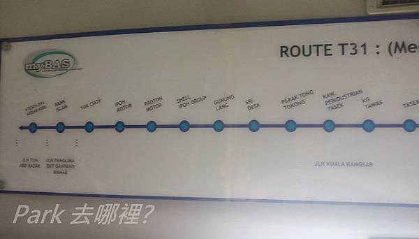 交通- 怡保-42.jpg