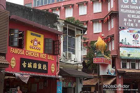Melaka-雞場街-22.jpg