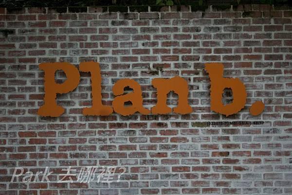 IPOL-planB-2.jpg