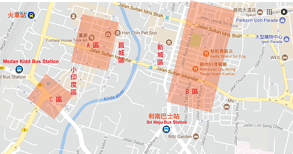 IPOH- 住宿.png