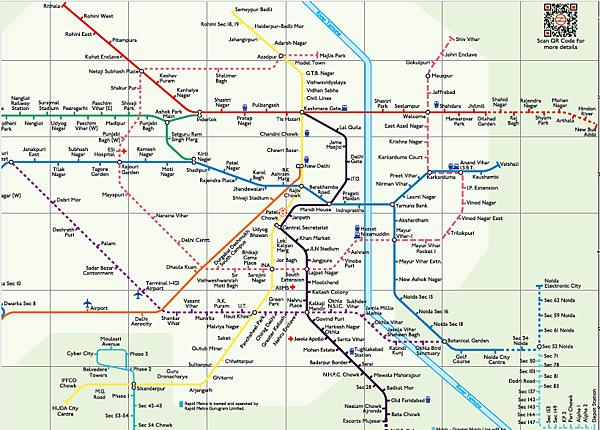 Delh-metro.png