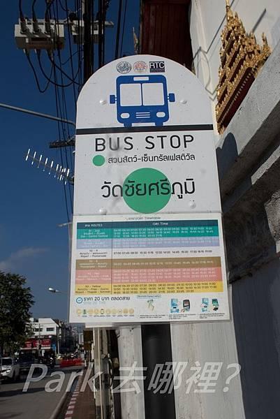 市公車-5.jpg