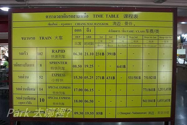 火車站-13.jpg
