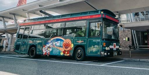 cityloop-bus.jpg