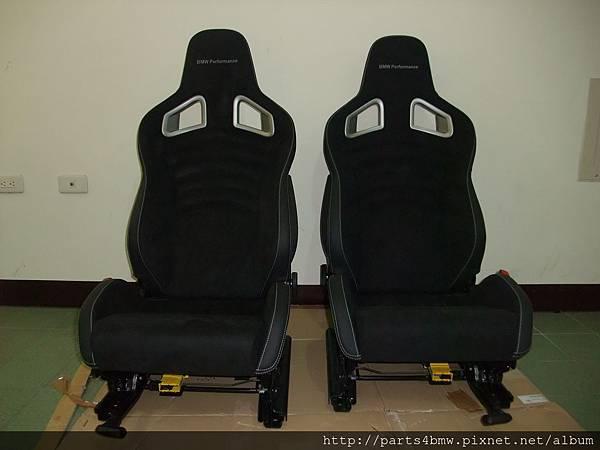 Performance Seat