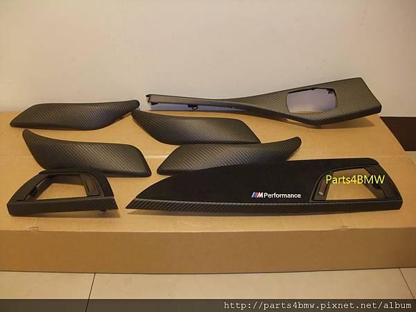F20 碳纖維內飾版