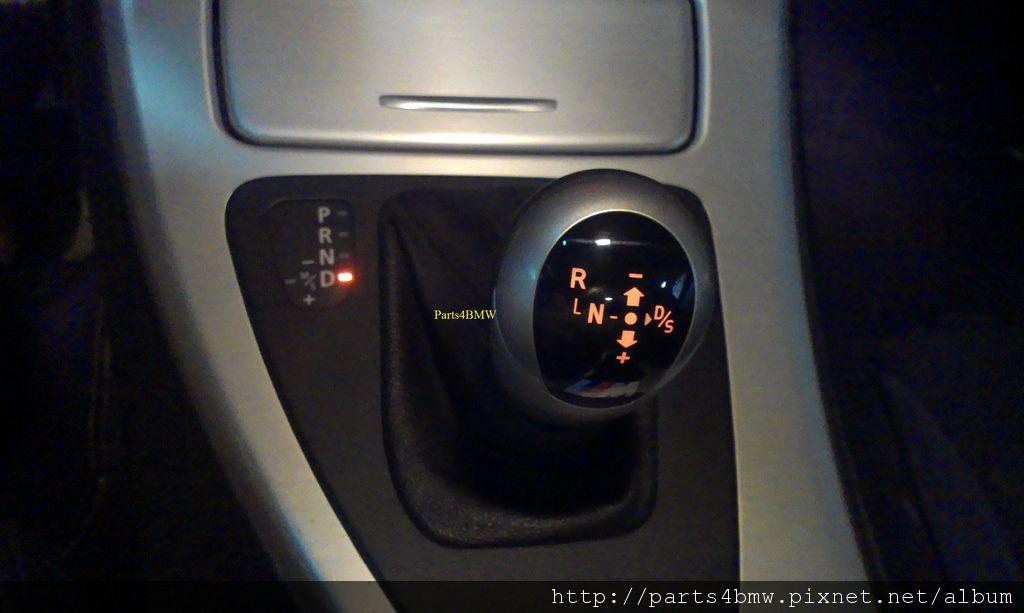 E60 M5 排檔頭 - D
