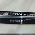 M Performance Power Kit Label