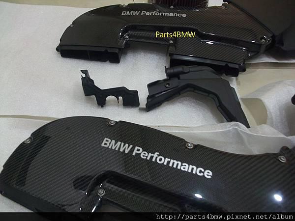 E90 Performance Air Intake