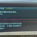 2013 台灣圖資升級