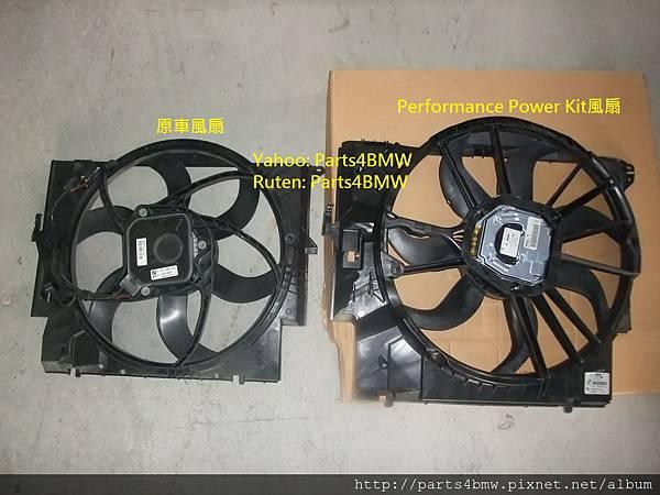 Power Kit加大風扇