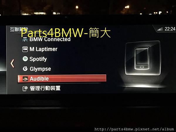NBT EVO - BMW App