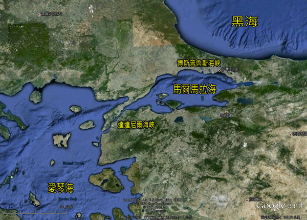 turkey-strait-拷貝
