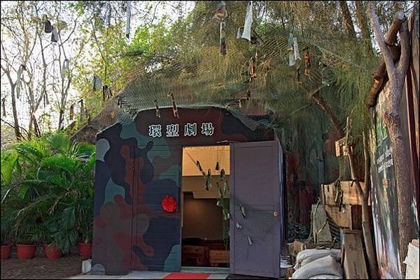 2013-0120-170000-金門植物園