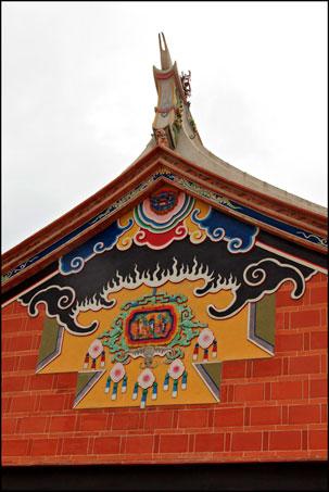 2013-0121-142838-水頭古聚落
