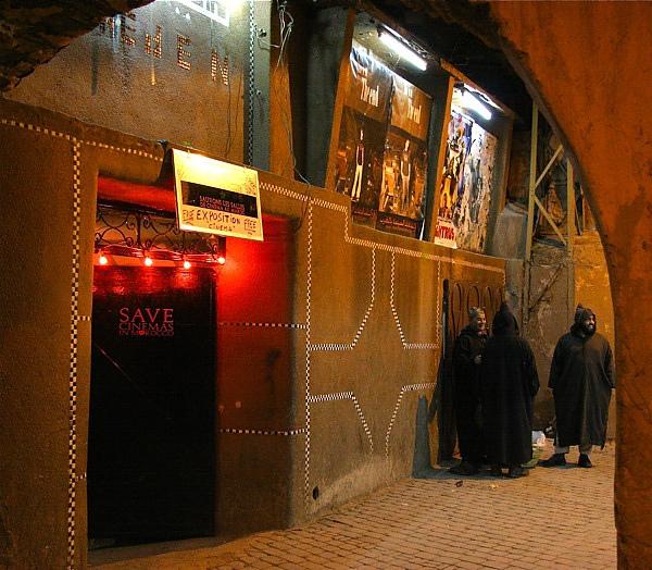 marrakesh電影院
