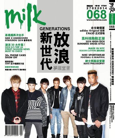 日本超人氣新團「放浪新世代」首登台灣潮流雜誌封面人物1