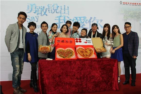 破天荒!台日韓聯手打造2014 超強偶像劇「勇敢說出我愛你」1