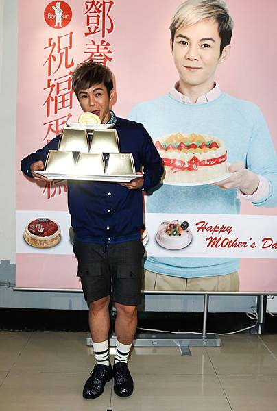 鄧養天代言蛋糕1