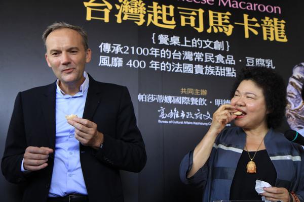 米其林三星Christian Le Squer 與陳菊市長讚嘆連連