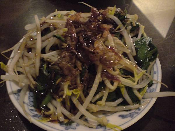 2008-05-30 福樂麵館 04