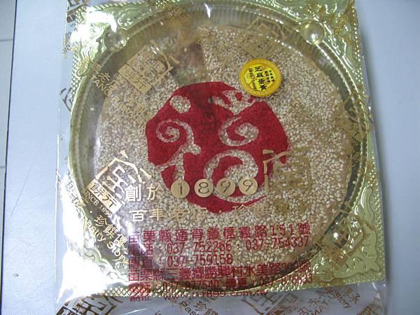 2008-07-14 福堂餅行 01