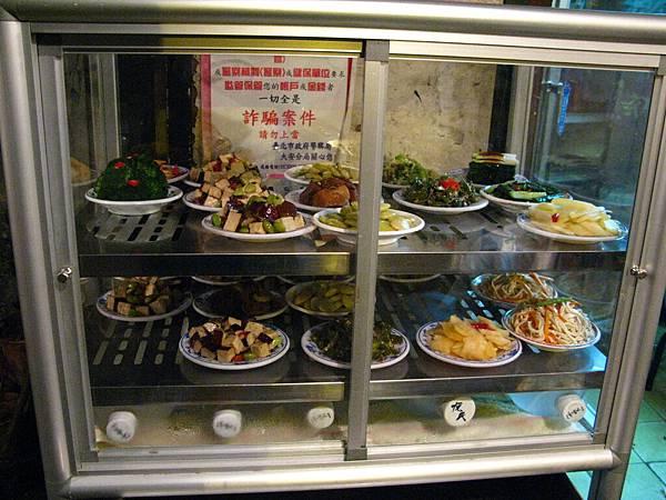 2010-05-02 杭州小籠湯包 06.JPG