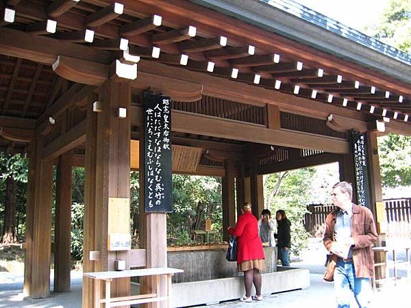 2008 東京春遊 014
