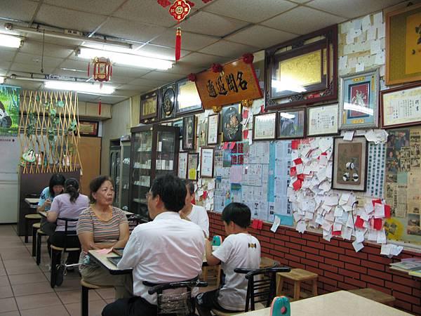 2008-08-28 後龍黑輪伯、杏仁露 05
