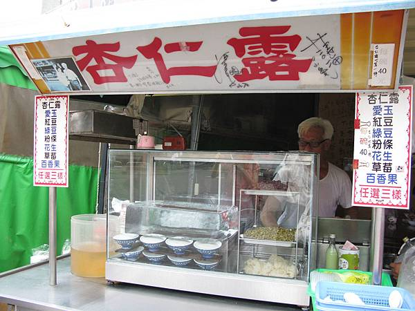 2008-08-28 後龍黑輪伯、杏仁露 07
