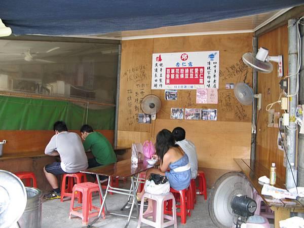 2008-08-28 後龍黑輪伯、杏仁露 09
