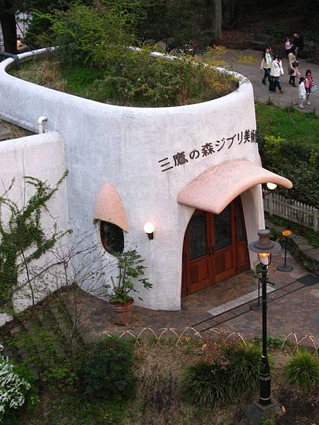 2008 東京春遊 038