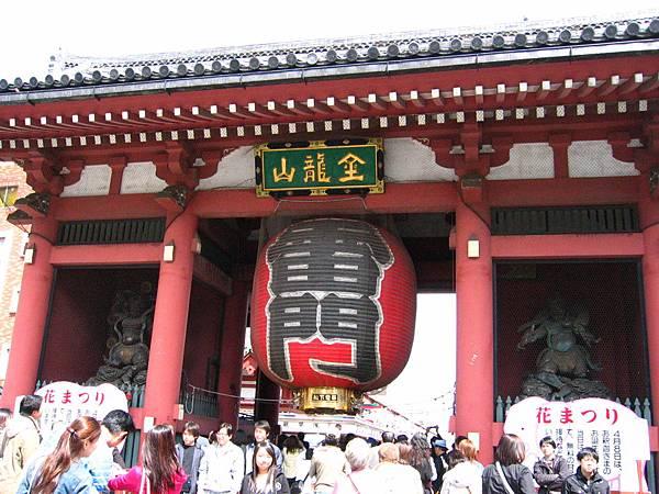 2008 東京春遊 044