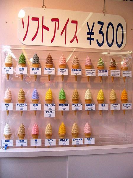 2008 東京春遊 047