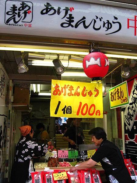 2008 東京春遊 052