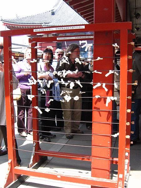 2008 東京春遊 060