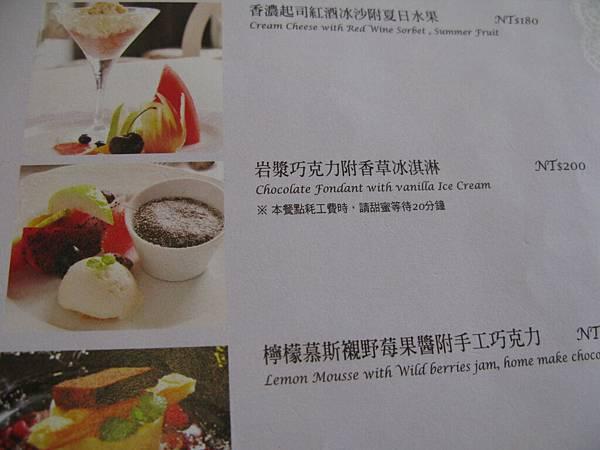 2010-03-10 向Cafe 06.JPG