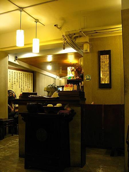 2010-04-14 龍涎居 02.JPG