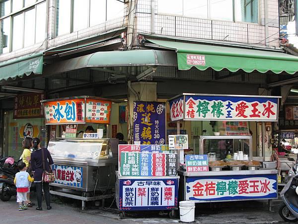 2010-03-27 老張愛玉冰 02.JPG