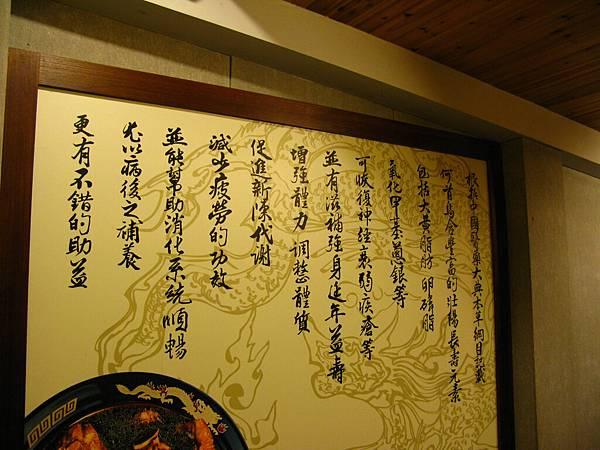2010-04-014 龍涎居 01.JPG