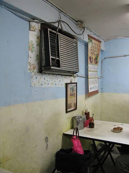 2010-04-07 金華麵店03.JPG