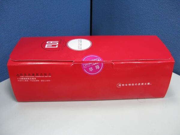 2010-01-22 草莓傌魯捲 01