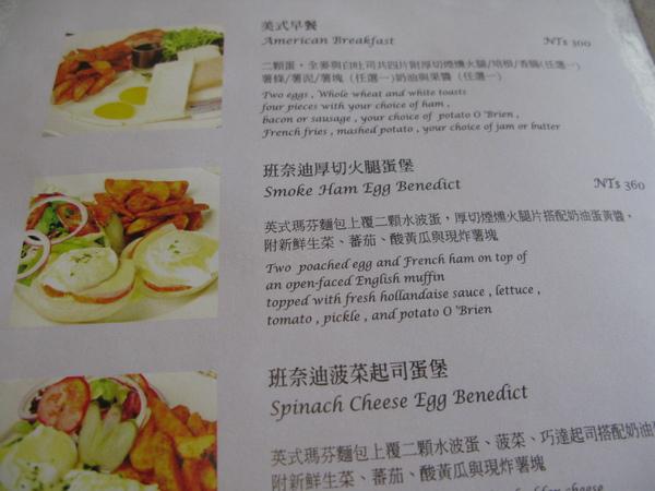 2010-03-10 向Cafe 05.JPG