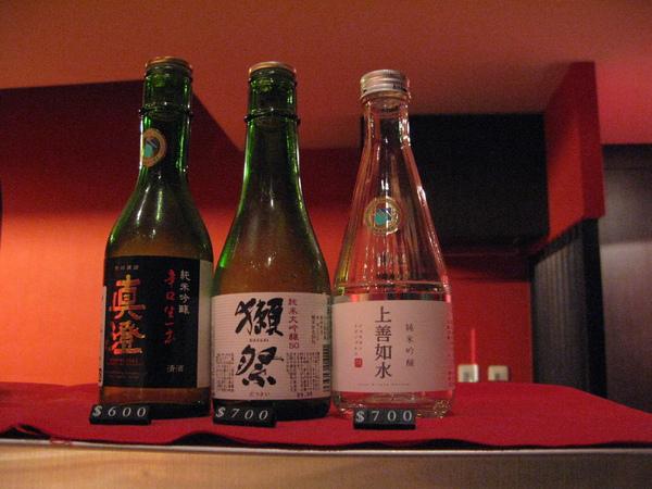 2010-04-03 蕙壽司 11.JPG