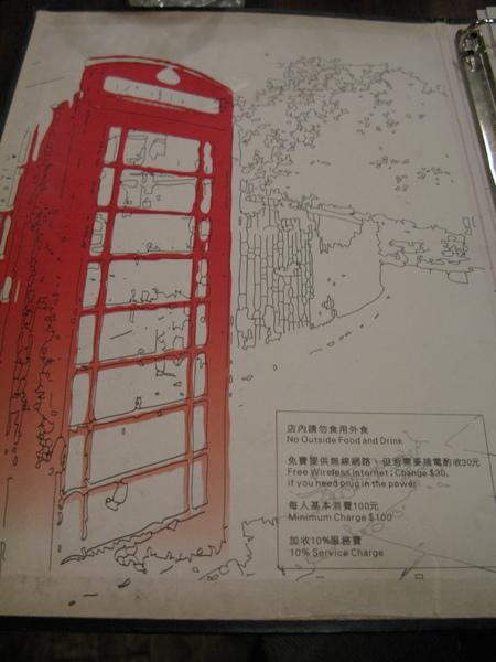 2010-03-13 長谷川先生的家 05.JPG